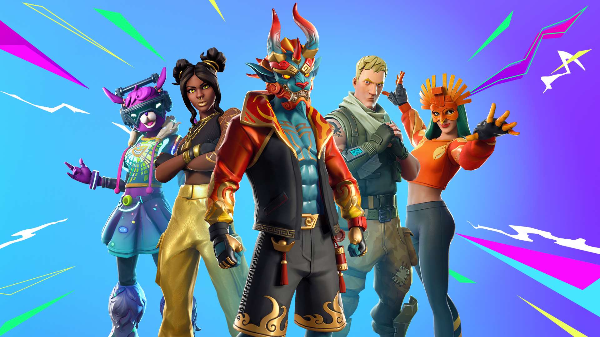 The best skins in Fortnite: Battle Royale