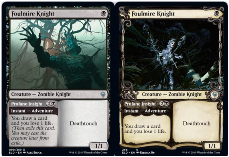 Foulmire Knight MTG Throne of Eldraine