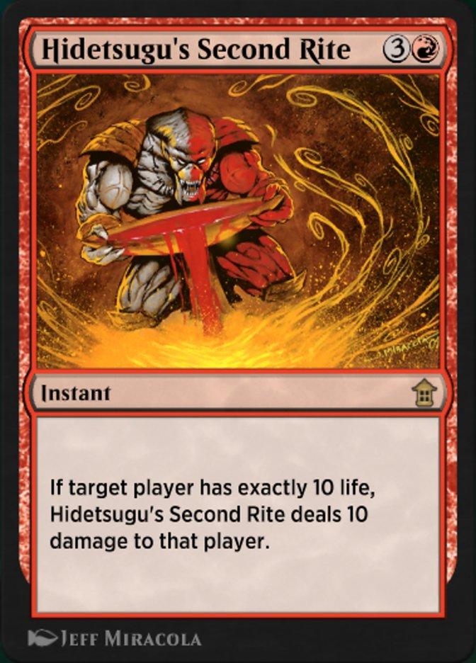 Hidetsugu's Second Rite Magic Historic