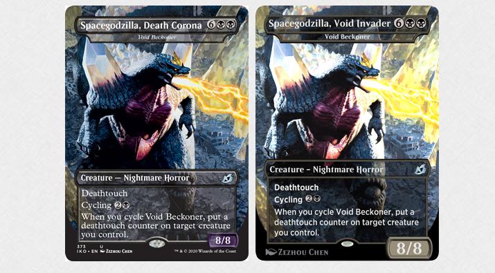 Spacegodzilla comparison Ikoria Lair of Behemoths