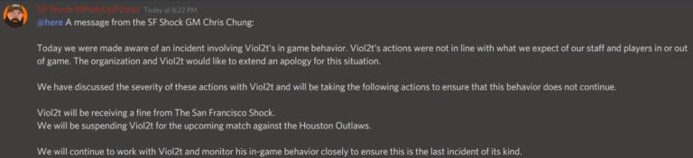 Игрок SF Shock оштрафован и отстранен от официального матча из-за токсичности на ладдере