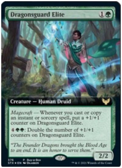 Dragonsguard Elite STX