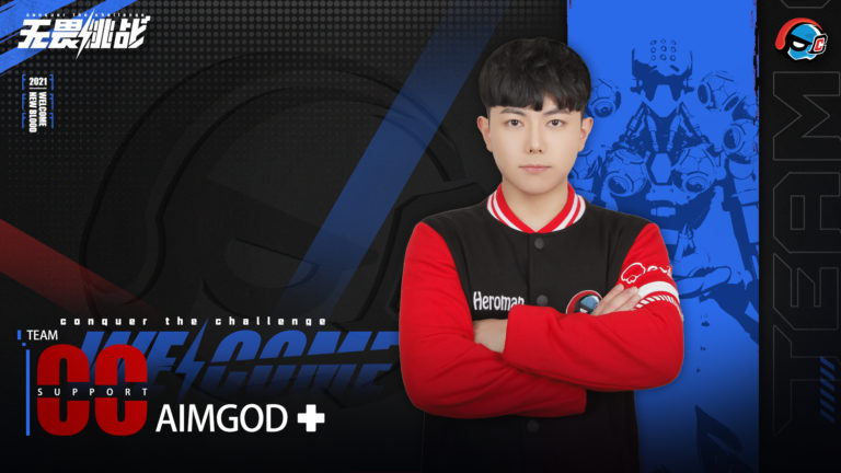 AimGod officially added to Shanghai Dragons' Overwatch Contenders team