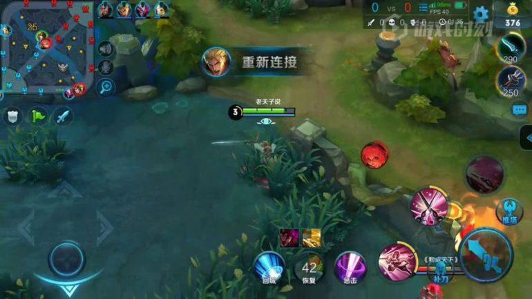 Tencent restringirá el tiempo de juego de jóvenes en China con el uso de una base de datos policial